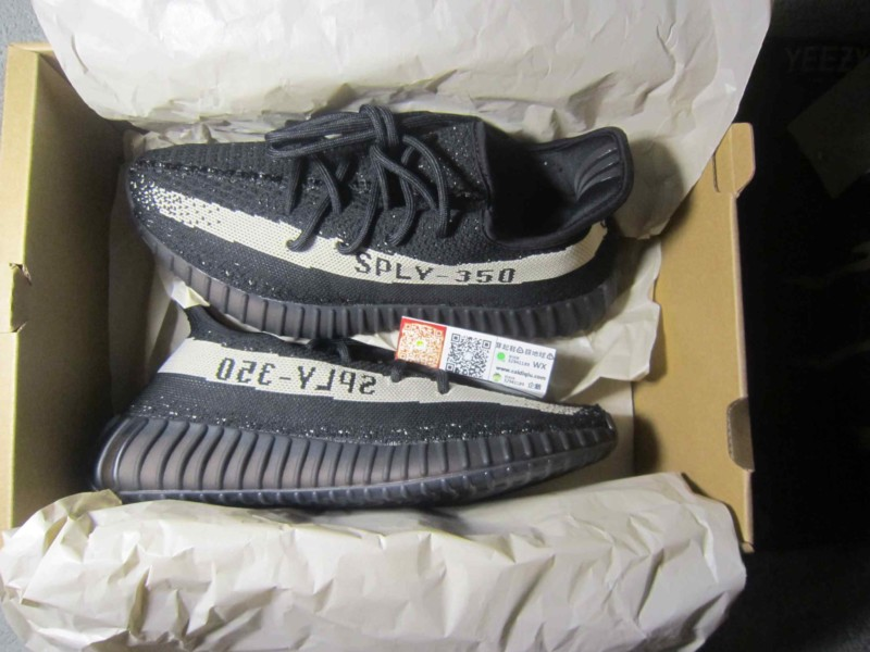 "Authentic Cheap Yeezy 350 Boost V2 ""Blade SirSneaker.cn"
